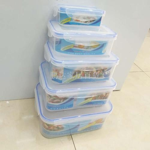 Long square box 5 pieces of fresh box microwave supplies PP box packed box lunch.
