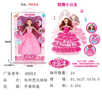 The new smart doll can talk and sing and dance princess little girl child doll.
