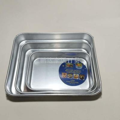 Factory direct selling aluminum square plate aluminum baking tray 3 pieces of rectangular bread baking tray.