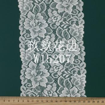 W15207 5cm wide floral lace.