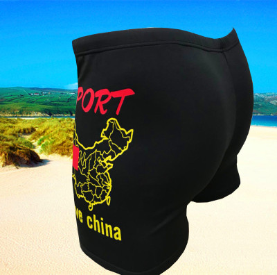 The new men's swimsuit bottoms are comfortable in the swimsuit hot spring men's swimming trunks.