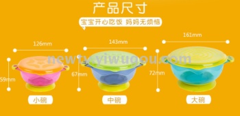 Sucker bowl, baby bowl soft spoon baby bowl feel warm spoon baby training supplementary bowl direct sale.