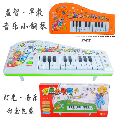 Children's electronic organ early education toy baby wisdom music enlightening toys 1-3 year old children present.