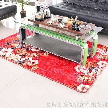 Carpet floor mat anti-sliding door mat room table mat.