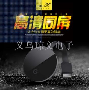 Wireless homing device Chromecast 2 wireless push treasure ANYCAST.