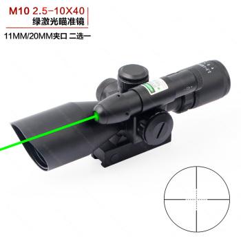 2.5-10X40E green laser sight 10 - line optical M10 sight.