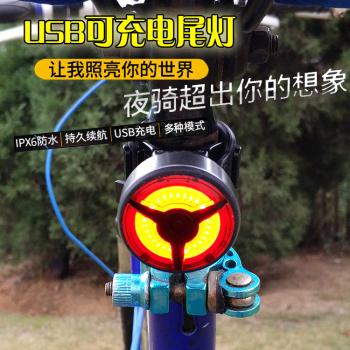 USB charging aluminum alloy COB bicycle tail light circular bike warning taillight mountain equipment.