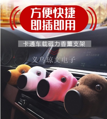 Cartoon dog car - mounted fragrance outlet mobile phone bracket car navigation deodorization rotary magnet support.