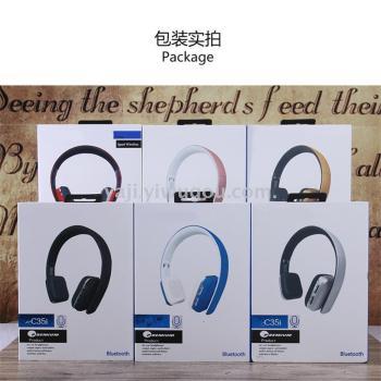 QC35i fashion headset with bluetooth headset.