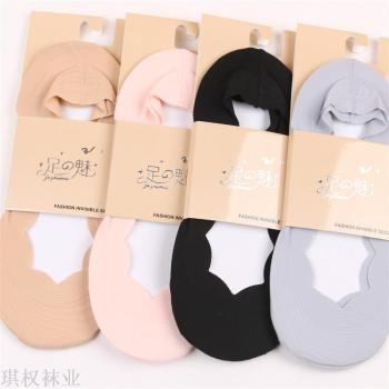 Summer hot style lady's socks ice floss with silicone heel fashion.