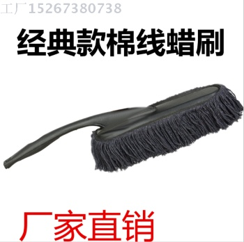 Factory direct supply car wax brush wax brush waxed duster wax to wipe the flat box brush.