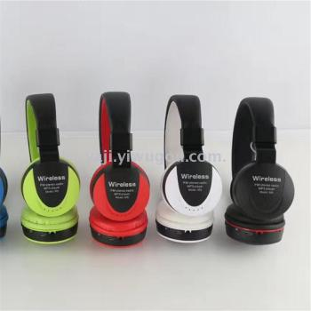 New ms-771a private mode bluetooth headset.