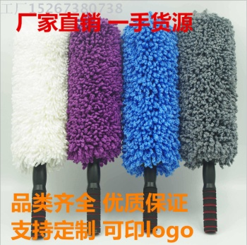 Manufacturer batch waxed and retractable stainless steel nanowire wax brush waxed and waxed.