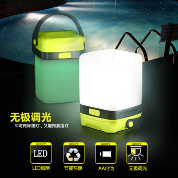 Silica gel camping lamp colorful atmosphere lamp 200 lumens highlight LED tent lamp.