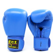 HJ-G2085 games boxing boxing gloves