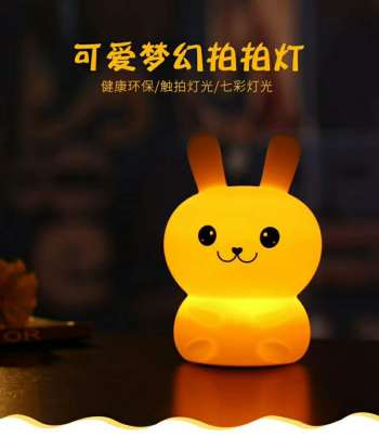 Creative colorful rabbit silicone pat light cartoon touch control cute little night light factory direct sales.