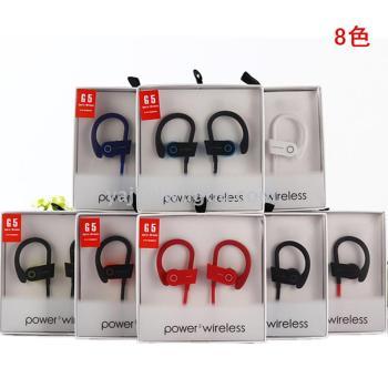 The new G5 sports bluetooth headset wireless.