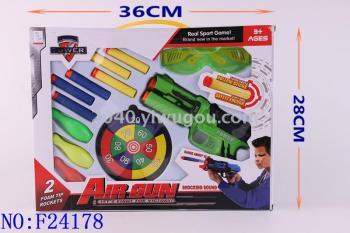 New toy wholesale children shooting toy soft toy gun set toys wholesale