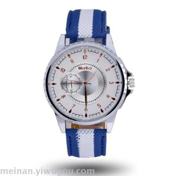 New men's large dial stripe sports casual watch.