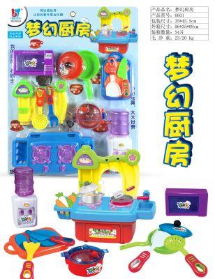 Supply Simulation Of Children Cartoon Toy Kitchen Set Toys House