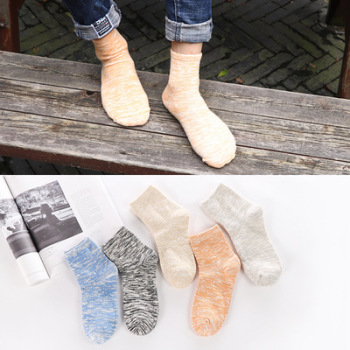 Men's socks day is the national wind thick cotton socks pure color invisible men socks socks manufacturer floor socks.