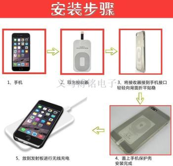 QI gravity outlet bracket wireless charging suction cup support mobile phone support.