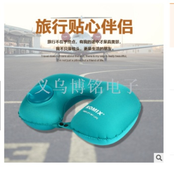 ROMIX presses the inflatable u-shaped pillow to protect the neck pillow.