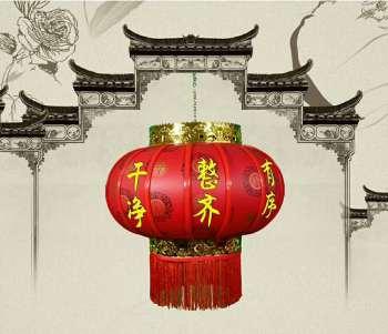 Peony LED iron art 50-60 cm DIY can be customized large red lanterns festive lanterns.