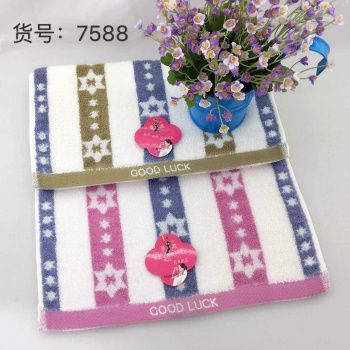 Pure cotton jacquard new soft absorbent towel face towel face towel.