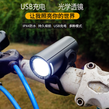 Aluminum alloy USB charging bicycle front light bicycle strong light flashlight.