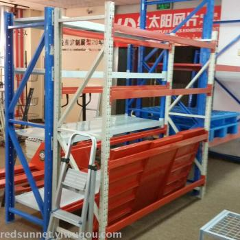 Various kinds of warehouse storage shelves red sun commercial display rack
