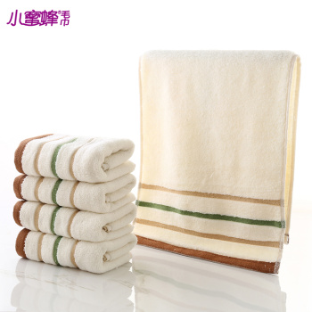 Honey bee towel new color striped towel.