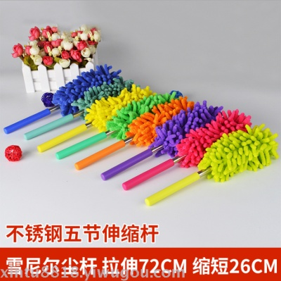 8055 telescopic dust duster chenille vehicle dust dust washing brush Mini duster