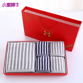 Small bee towel striped towel gift box.