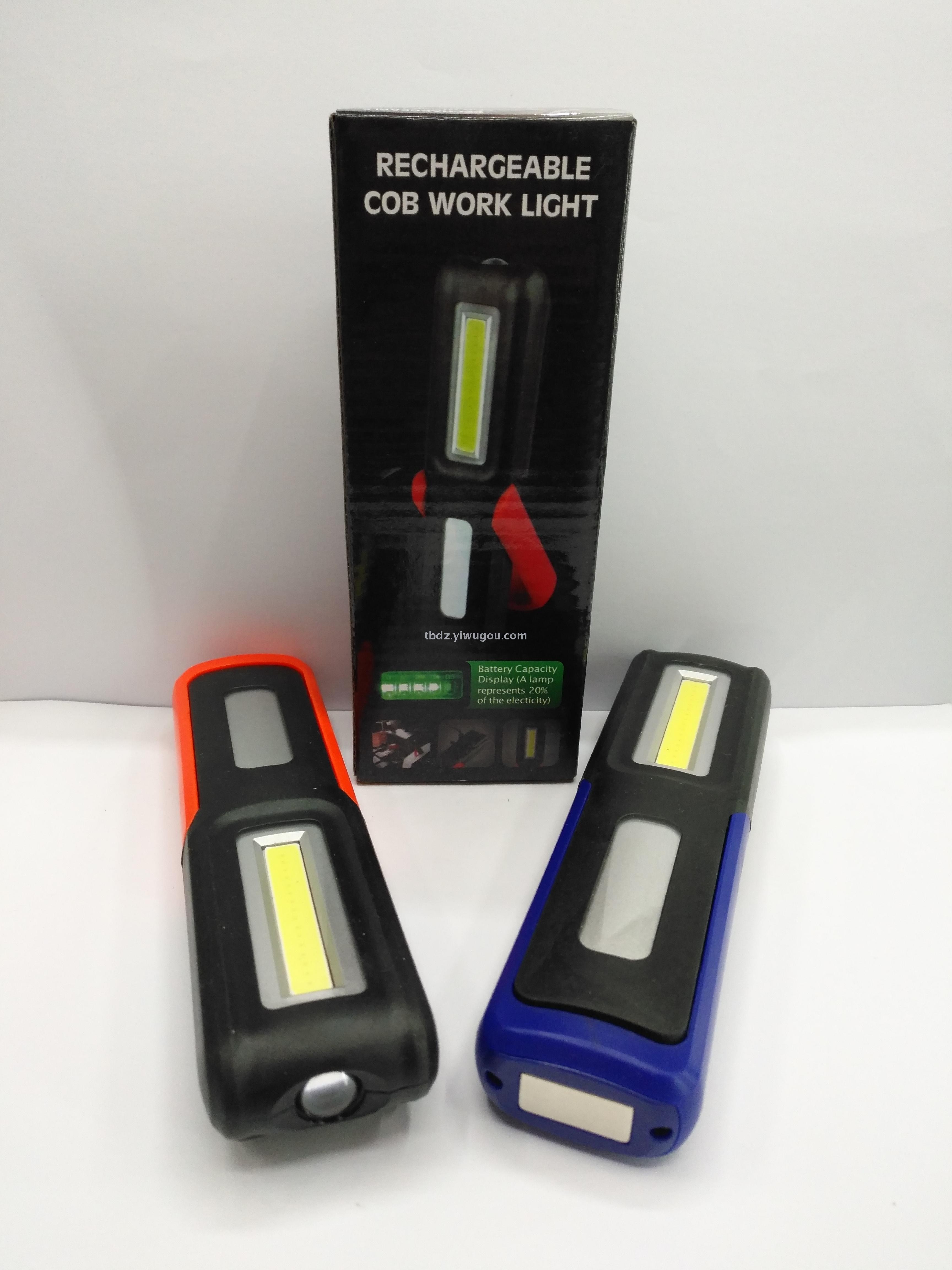 新款充电工作灯,cob工具灯,检修灯维修灯,帐篷灯手电筒