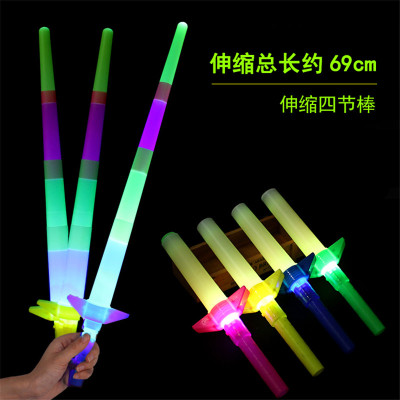 Factory direct creative light-emitting telescopic four bar flash sticks night market hot toys