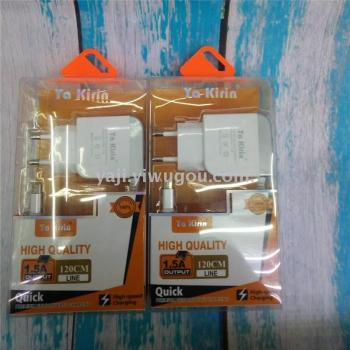 Qilin brand high quality charger.