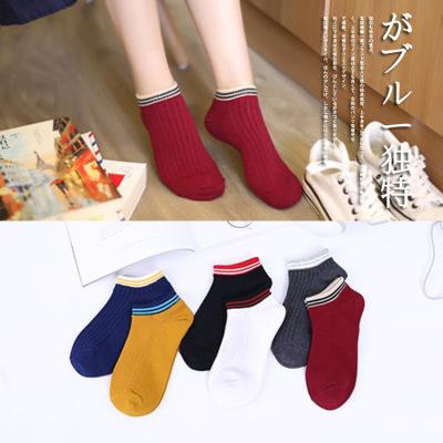 The new Korean version of women's stockings, socks, socks, socks, socks, socks, socks, socks, socks and socks.