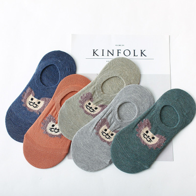 The new animal first female invisibility socks lion card can ship socks day fasteners and socks.