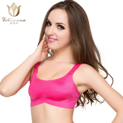 Weii good lady yoga bra no steel ring to prevent the decline of the running underwear wholesale.