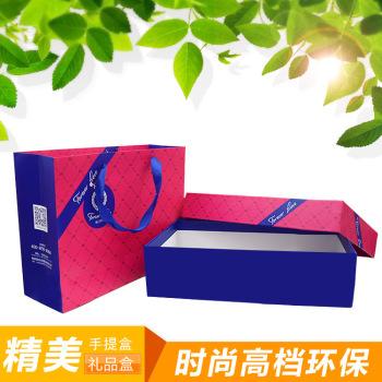 批发文胸包装盒精美手提礼品盒内衣高档礼品盒服装手提袋内裤包装