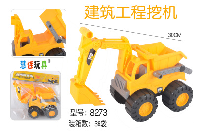 Mould-type excavator children's drag-resistant excavator sand resistance toy inertia excavator engineering vehicle.