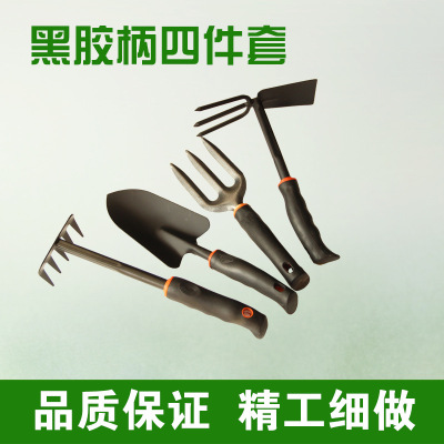 [manufacturer's direct selling] multi-function high-end domestic flower weeding, soil and flower shovel, wholesale