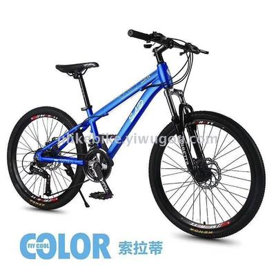 Supply Bike 20-inch, 21-speed mountain bike, aluminum frame, wheel ...