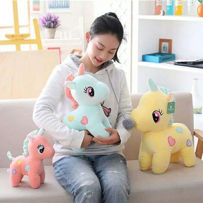 The unicorn doll, toy, birthday present,girl, down cotton