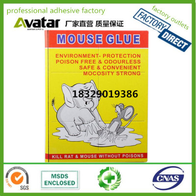 OEM Hot selling High Efficiency Mouse Glue Trap Top Quality Mouse Trap Rat Trap