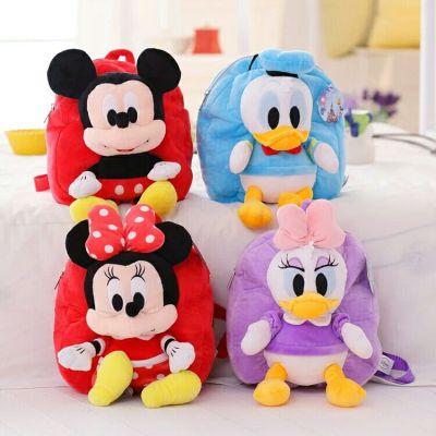 Disney backpack, Mickey & Minnie, Kitty cat, birthday gift