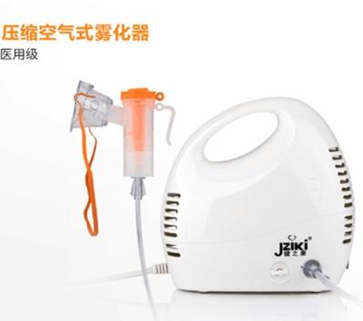 Compressed atomizer medical home for elderly children