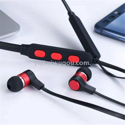 The sn-005 sports bluetooth headset.