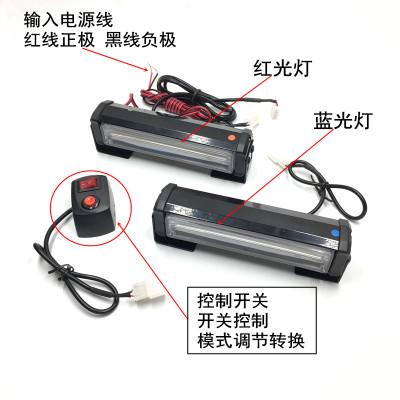 Flash lamp red and blue flashing warning light